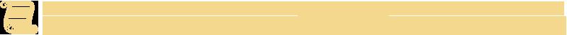 Приказ-МВД-РФ-от-2-марта-2009-г.-N-185-Об-утверждении-Административного-регламента-МВД-РФ-исполнения-государственной-функции-по-контролю-и-надзору
